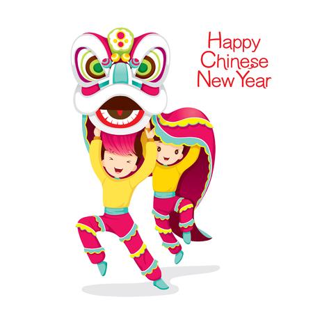 獅子舞、中国の伝統的なお祝い幸せな中国の旧正月と男の子  イラスト・ベクター素材