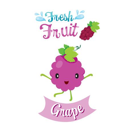 grape fruit: Cute Cartoon Of Grape Fruit Illustration