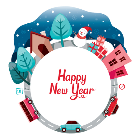 winter vacation: Snowman, Gift Box, Car And Building On Circle Frame, Merry Christmas, Xmas, Sign, Frame, Building, Nature,Transportation, Festive, Celebrations