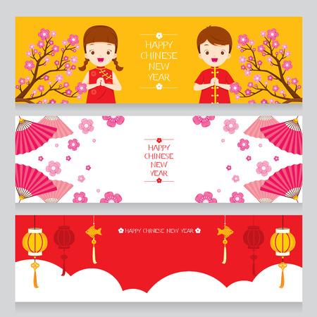 niños chinos: Feliz Año Nuevo chino Banderas Conjunto, Fiesta tradicional, China, niños, naturaleza, flor