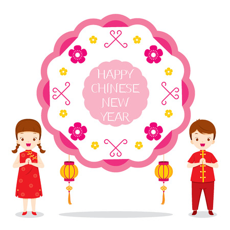 children celebration: Happy Chinese New Year Circle Frame With Children, Traditional Celebration, China, Flower