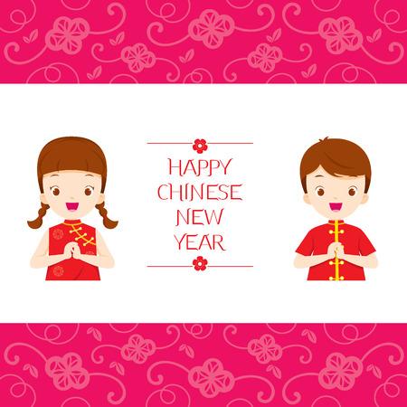 children celebration: Happy Chinese New Year Frame With Children, Traditional Celebration, China, Flower, Frame Illustration