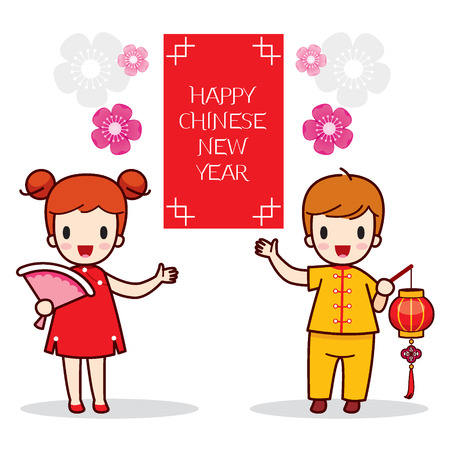 children celebration: Boy And Girl With Happy Chinese New Year Banner, Traditional Celebration, China, Children Illustration