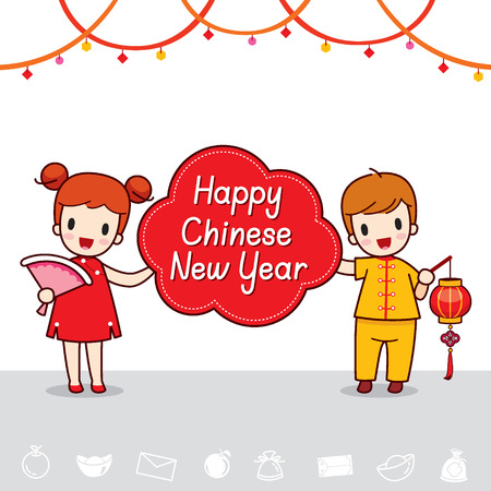 cartoon kid: Boy And Girl With Happy Chinese New Year Banner, Traditional Celebration, China, Children Illustration