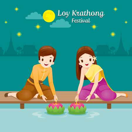Loy Krathong Festival, Couple in National Costume Sitting, Celebration and Culture of Thailand, Asia, Feast, Season, Religion Illustration