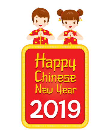 Happy Chinese New Year 2019 Texts With Children On Banner, Traditional, Celebration, China, Culture Stock Illustratie