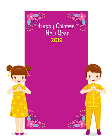 Happy Chinese New Year 2019 Frame Decoration With Children In Traditional Chinese Clothing, Celebration, China, Culture Stock Illustratie