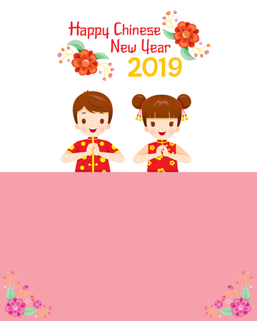 Happy Chinese New Year 2019 Texts Decoration With Children In Traditional Chinese Clothing, Celebration, China, Culture Stock Illustratie