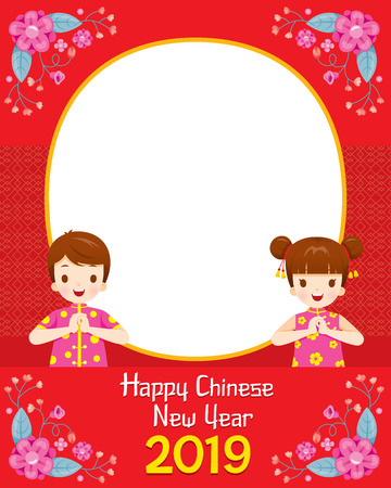Happy Chinese New Year 2019 Border Decoration With Children, Traditional, Celebration, China, Culture Stock Illustratie