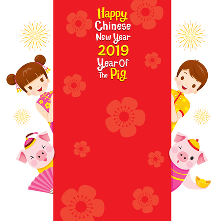 Children And Pigs On Frame, Happy Chinese New Year, Year Of The Pig, Traditional, Celebration, China, Culture