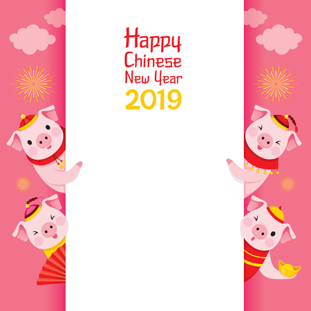 Four Pigs On Frame, Happy Chinese New Year, Year Of The Pig, Traditional, Celebration, China, Culture Stock Illustratie