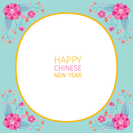 Chinese New Year Border With Flowers, Traditional, Celebration, China, Culture Stock Illustratie