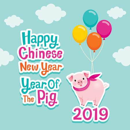 Happy Chinese New Year 2019, Year Of The Pig, Pig And Balloon Flying On The Sky, Cartoon, Celebration, China, Culture  イラスト・ベクター素材