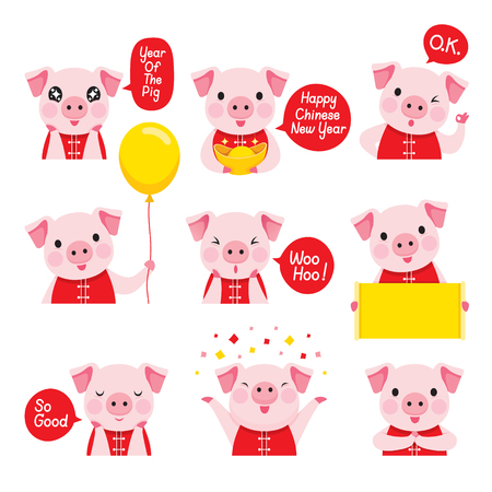 Pig Emoticons Icons Set, Year Of The Pig, Traditional, Celebration, China, Culture Illustration