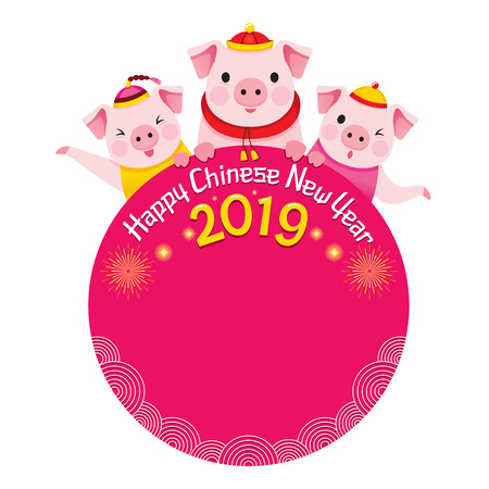 Pink Circle Frame Of Happy Chinese New Year With Three Pigs, Traditional, Celebration, China, Culture