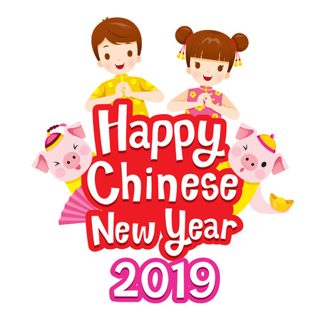 Happy Chinese New Year 2019 Texts With Kids And Pigs, Traditional, Celebration, China, Culture