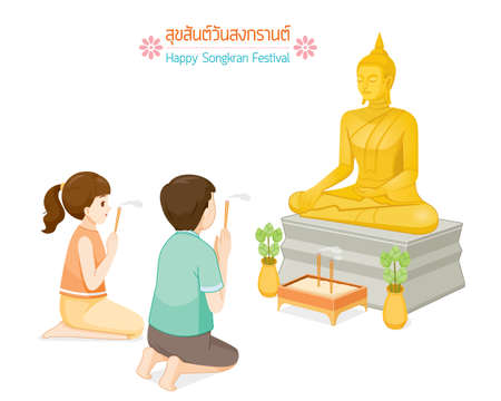 Boy And Girl Paying Respect To Buddha Statue With Light Incense Sticks, Songkran Festival, Tradition Thai New Year, Suk San Wan Songkran (Translate-Happy Songkran Festival)