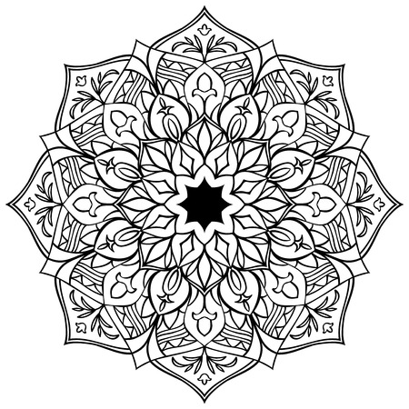 Vector african mandala isolated on white background.Round oriental pattern with geometric and floral elements.