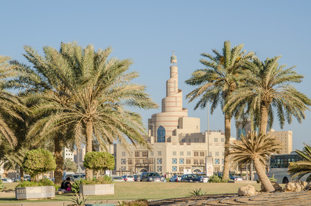 qatar: Islamic Cultural Center Fanar in Doha, Qatar