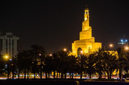 qatar: Qatar Islamic Cultural Center