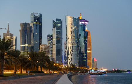 Doha skyline at blue hour