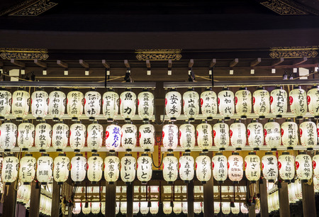 spiritual architecture: Kyoto, Japan - October 25, 2015: Japanese paper lanterns hanging in Yasaka Shrine at night in the Gion District. Editorial
