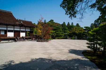 ninnaji: Kyoto, Japan - October 24, 2015, Ninna-ji Temple is the head temple of the Omuro school of the Shingon Sect of Buddhism.