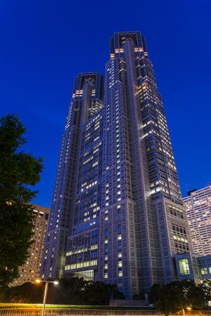 Edificio del Gobierno Metropolitano de Tokio, alberga la sede del Gobierno Metropolitano de Tokio. Editorial