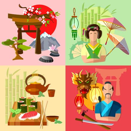 japanese garden: Japan set japanese culture history and tradition vector illustration Illustration