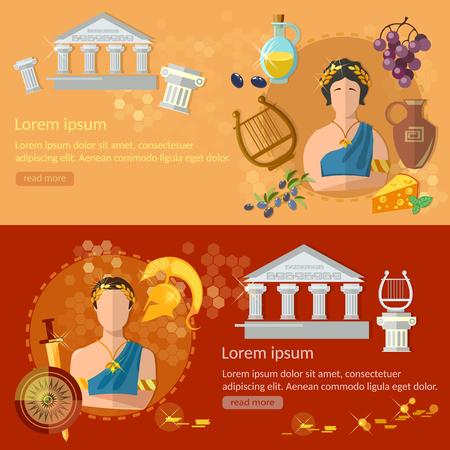 roma antigua: Antigua Roma y Grecia antigua tradici�n y pancartas ilustraci�n vectorial cultura