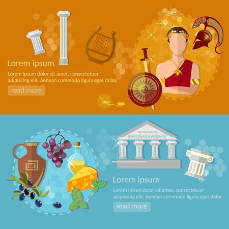 antigua grecia: La antigua Grecia y Roma antigua tradición y banderas del vector cultura Vectores