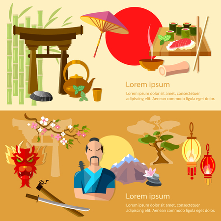 spring roll: Japan and Japanese culture banner