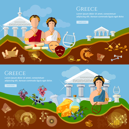 ancient rome: Ancient history.  Ancient Greece and Ancient Rome tradition and culture vector illustration