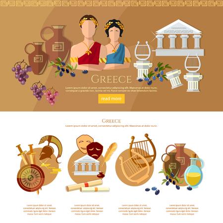 Grecia e Roma antica tradizione e infografica illustrazione vettoriale della cultura