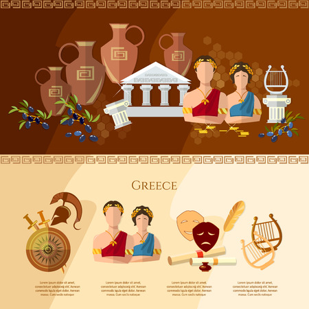 Ancient Greece Ancient Rome culture and tradition, empire Romans and Greeks vector illustration 向量圖像