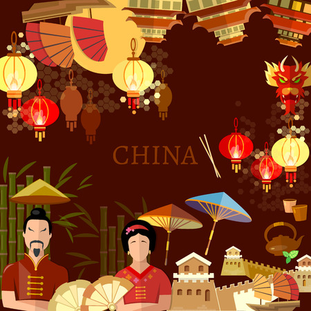 Travel to China background. Chinese traditions and culture. Welcome to Asia Stock Illustratie