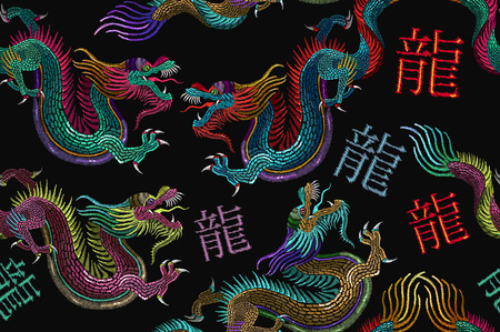 Embroidery chinese dragons seamless pattern 일러스트