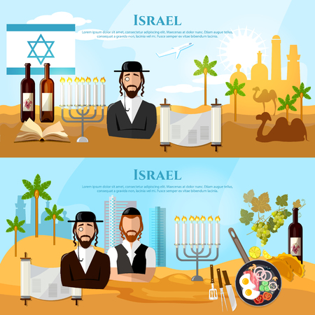 Travel vacation to Israel, attractions, culture, people. Israel banner tradition and culture vector template