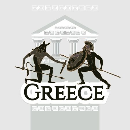 Welcome to Greece. Collection of symbolic elements. Template travel background. Travel to Ancient Greece. Traditions and culture 스톡 콘텐츠 - 126421658