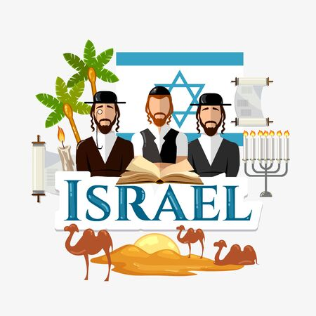 Travel to Israel. Traditions and culture,  Welcome to Israel. Collection of symbolic elements. Template travel background 일러스트