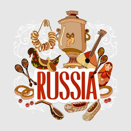 Travel to Russia. Traditions and culture,  Welcome to Russia. Collection of symbolic elements Russian. Template travel background 스톡 콘텐츠 - 126421688