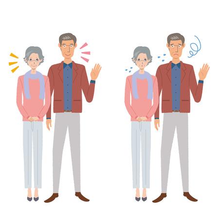 older men: grandparents Illustration