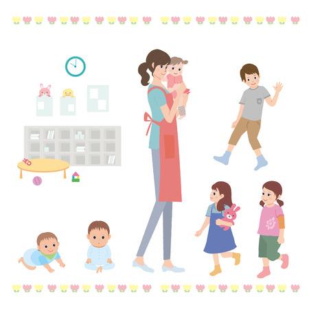 cuidadores de niños Ilustración de vector