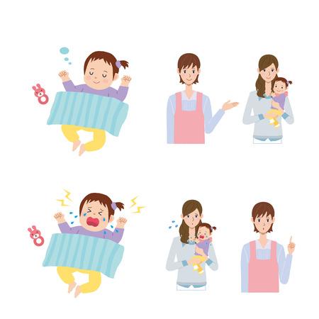 babysitting: babysitting Illustration
