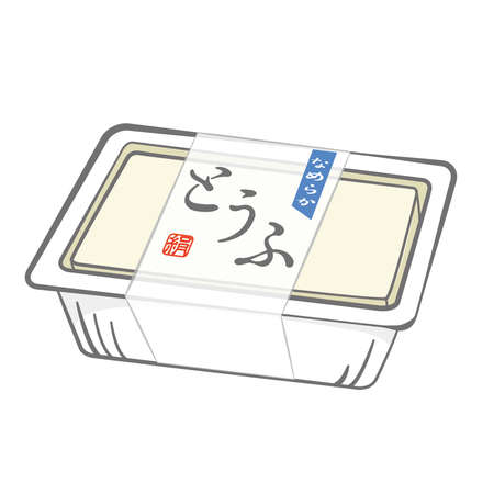 Food Illustration Series (Tofu) Illustrations are labeled as