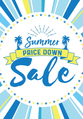 Summer sale bargain poster
