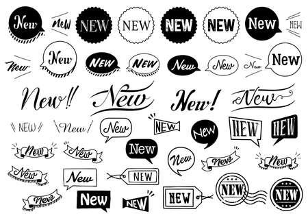 New mark store tool set (monochrome silhouette) Stock Illustratie