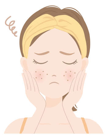 The face of a woman who is caring for her skin Illusztráció