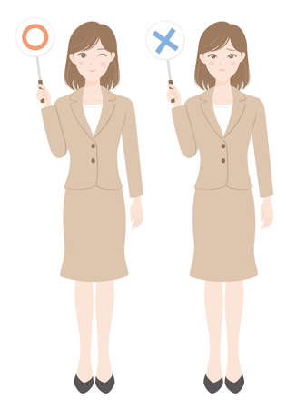 A female office worker in a suit A woman holding a Marutobatsu tag Illusztráció