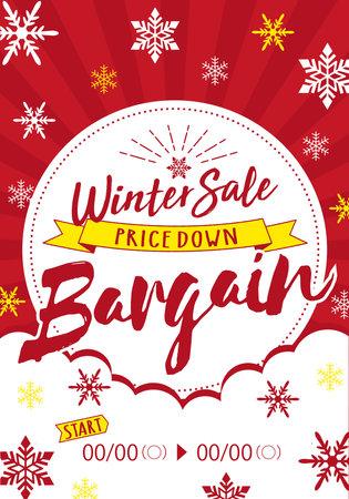 Winter bargain poster (business tool)